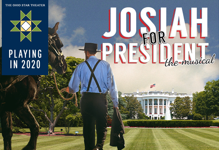 JosiahForPresident_Event_2020_with_banner.jpg (1)